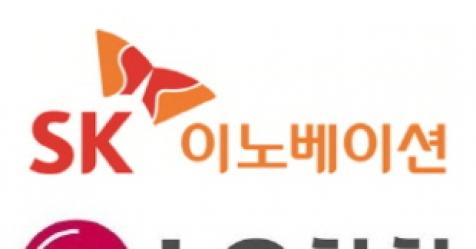 "SK이노베이션 ""LG화학 부제소합의 파기 책임 묻는다""…소..."