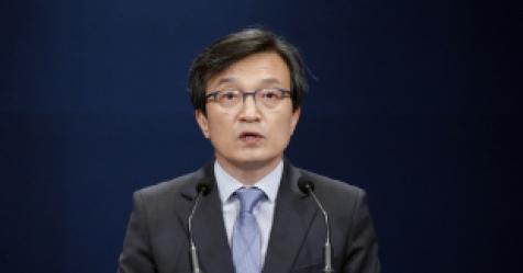 김의겸, 민주당 복당 신청…총선 출마 수순?