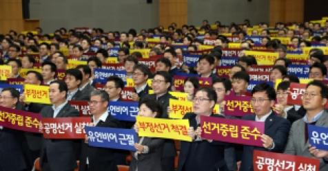 '막강 권한' 농협중앙회장 선거전 내일 시작… 후보 10명...