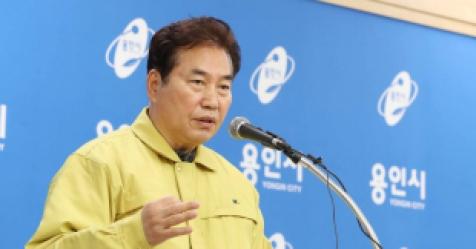 용인 수지구 20대 여성 확진자 2차 동선 공개