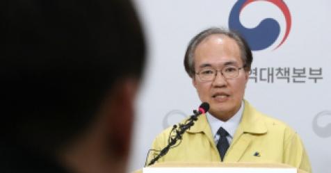 코로나19 완치후 재발…시흥 73세 환자 재확진