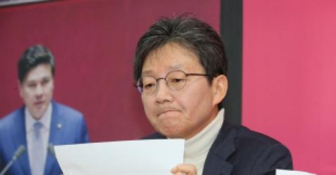 """유승민, 총선서 '역할' 할까…""""'타이틀'은 받지 않겠지만"""""""