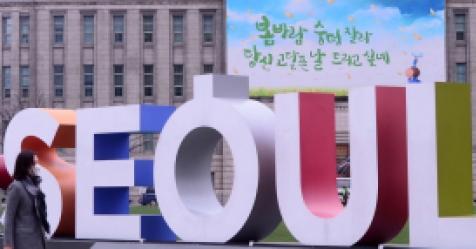 서울 긴급생활비·정부 재난기금 최대 150만 원 중복 지급