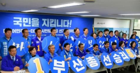 [D-7 판세]'민주+시민' 146석…'통합+한국' 143석