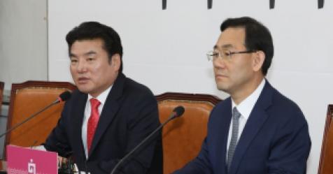 결국은 흡수통합…통합-한국 합당 절차 마무리 돌입