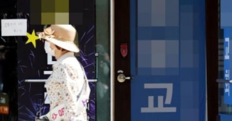 인천, 교회 목사발 확진자 5명 추가… 23명으로 늘어