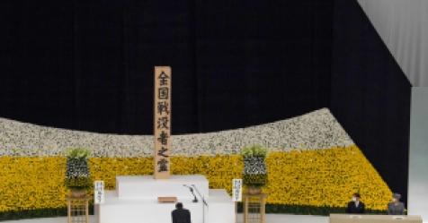 日 시민단체, 아베 총리에 위안부 사죄 촉구