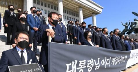 추석 끝나면 '국감정국'…국민의힘, 北 피격·秋아들 '...