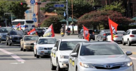 법원, 10대 미만 차량 개천절 집회 허용