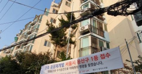 """서울시 """"공공재개발은 입지·구역 특성, 공공재건축은 주..."""