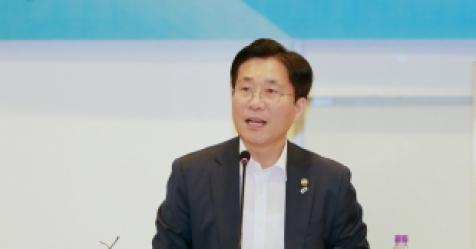 """성윤모 산업 장관 """"코세페, 경기 반등의 불씨로 적극 지원..."""