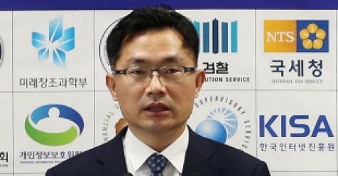 신임 남부지검장에 이정수 …박순철 검사장 사표 하루만에...