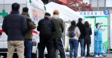 서울 연말까지 '1000만시민 긴급 멈춤'…10대 시설 정밀...
