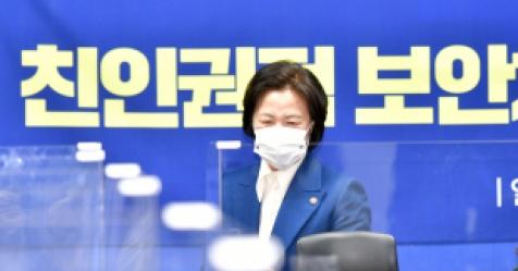 '윤석열 징계심의' 12월 2일 열린다