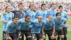 파라과이 vs 우루과이 코파아메리카 결승전