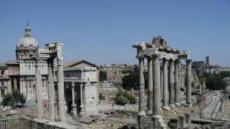 로마 대지진 예언공포...탈출 대소동
