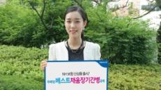 """금감원 """"보험사 자산운용 위험관리 미흡"""""""