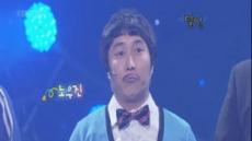 """김병만 """"달인 언제까지? 나도 몰라"""""""