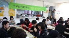 게임빌, 임직원 120여명 '사랑의 만두빚기'