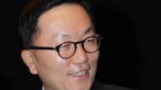 박현주 미래에셋 회장 새해 3가지 경영화두 제시