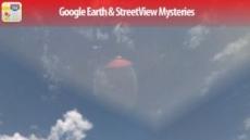 """UFO에 누드 남...스트리트뷰 """"참 미스터리 하네"""""""