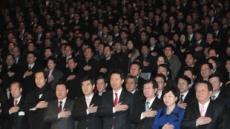 <포토뉴스>서울시 시무식
