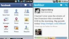 페이스북 VS 트위터, 새해 승자는 누구?