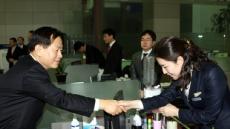 신한은행 '2011 시무식' …서진원행장 현장직원 격려