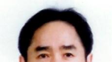 성대 이병무 교수, 한국독성학회 회장에 선출