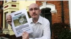 고양이 포스터 붙였다고 '벌금 170만원'...왜?