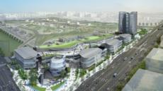서울 가락시장 현대화 1단계 4월 착공