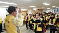 관악구, 서울시 첫 동단위 재난대책반 가동