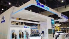 <CES 2011> 현대차, 텔레매틱스 브랜드 '블루링크' 첫 공개