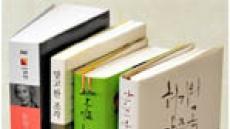 <새책>송곳처럼 비집고 나온 전쟁의 상흔