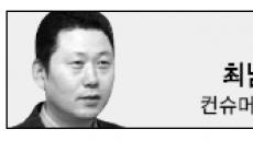 <현장칼럼>고삐 풀린 물가 잡아야 서민경제가 산다
