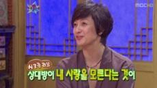박칼린의 짝사랑 상대는 최재림?