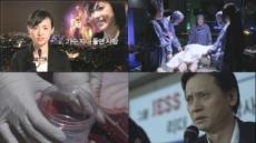 법의학 드라마 '싸인'은 김성재를, '신의 퀴즈'는 장자연을?