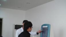 영등포구, '헬스 리셋 프로젝트' 운영