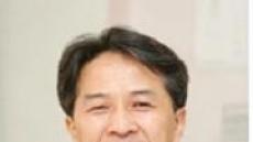 """서대문구, """"부정부패 척결"""" 감사담당관 외부인사 영입"""