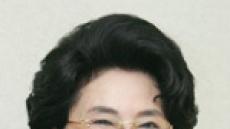 이길여 가천길재단 회장 '2010 올해의 인물' 선정