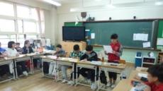 교사가 교사에게 권하는 다문화 교육 5계명