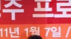 "SKT와 후원계약 최경주 ""25개 대회중에 우승기회 1번은 올 것"""