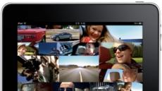 BMW, 국내 최초 아이패드 광고 출시