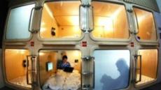 상하이에 中 최초 '캡슐여관' 등장