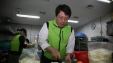 LIG넥스원, 독거노인들에 새해 첫 도시락 배달
