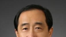 <헤럴드포럼> 법제도 선진화로 국민이 행복한 대한민국