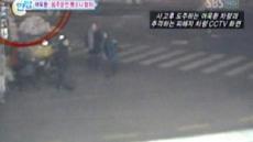 '음주운전' 도망가는 여욱환-추격하는 피해자 CCTV 공개