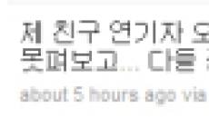 """김기방 """"제 친구 오건우가 하늘나라로 갔어요"""""""