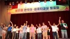 외국근로자 한국어 실력 자랑