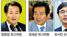 孫만 있나…野 잠룡들 '꿈틀꿈틀'
